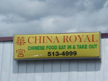 China Royal, Oxford MS